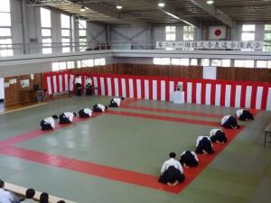 SakuDojo-Aikido - Kiranbo